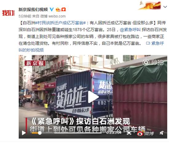 徐翔离婚案庭审:10月来夫妻首相见 财产分割另案解决