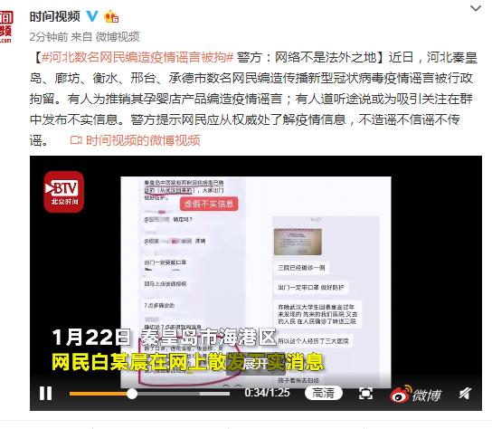杨涛:金融科技应用要避免对技术中性的扭曲