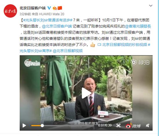 黑龙江省密山市人大常委会原主任李连春回国投案