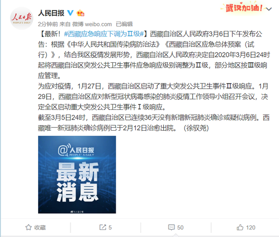 """云南村民拒绝签字脱贫被通报自称""""什么都没得到"""""""