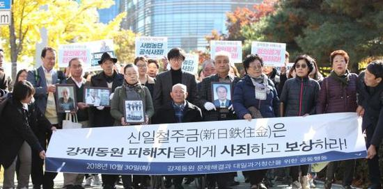 韩国受害劳工举行集会抗议 资料图 来自海外网