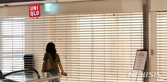 韩国首尔一家优衣库外,展示着闭店通知。(纽西斯通讯社)