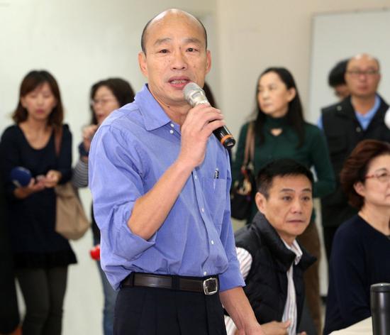 韩国瑜在国民党高雄市党部会议说话(来源:说相符讯息网)