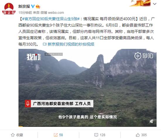 中国海军回应辽宁舰航母编队组织跨区机动训练:例行安排