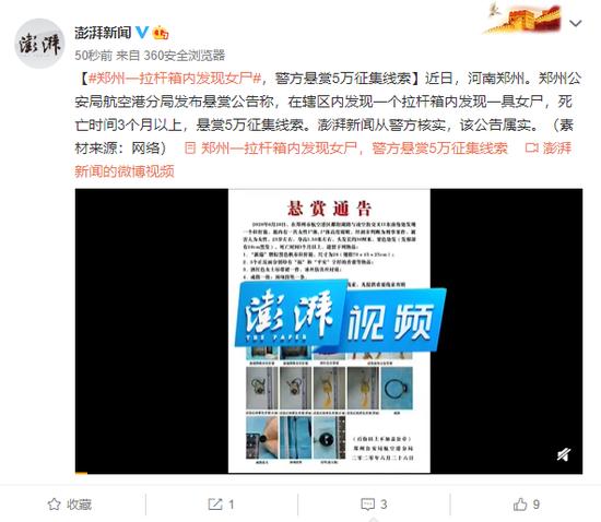 外交部:中方已向世卫捐款2000万美元 将继续提供支持和帮助