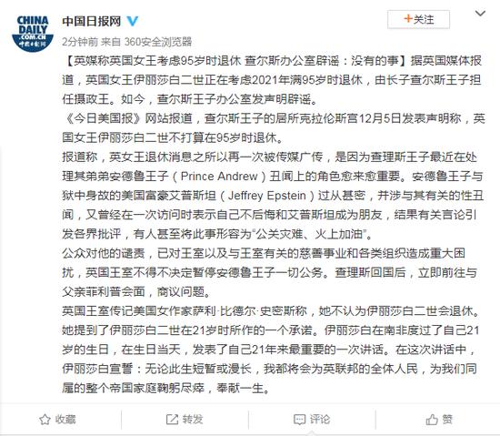 江西男子杀3人潜逃:死者被指包括其丈母娘和养女