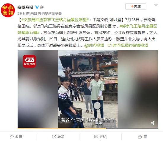 习近平在陕西省平利县考察脱贫攻坚情况