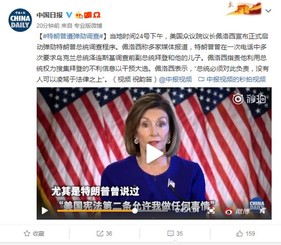中国公开92式手枪组装线:全人工操作 成品密密麻麻