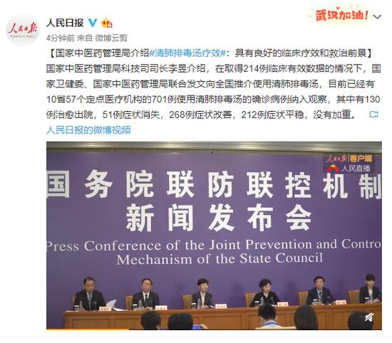 上海新增4例境外输入型病例均为意大利输入