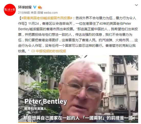 国家电网原副总经理刘国跃任国家能源集团总经理