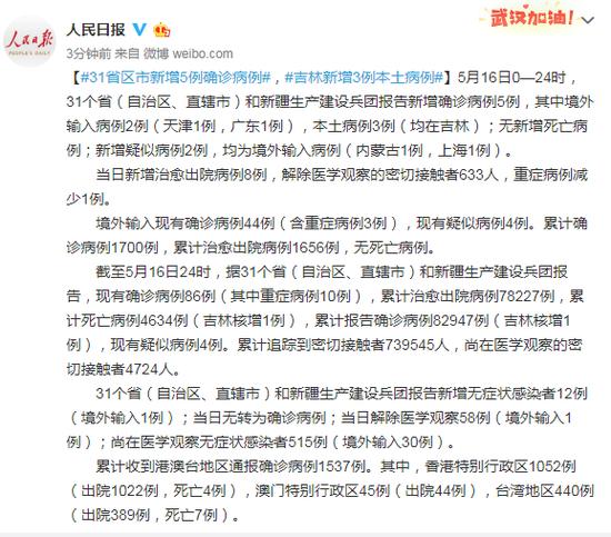 江苏南通15岁少年遭遇校园霸凌被打死 法院判了