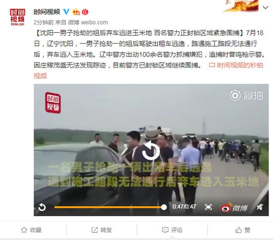 旭辉计划商业租金收入年增50%