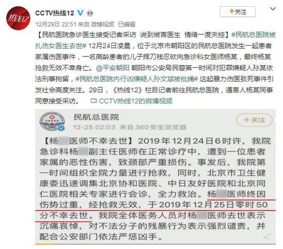 22岁小伙冒充老医师谈忘年恋骗了外籍奶奶170万