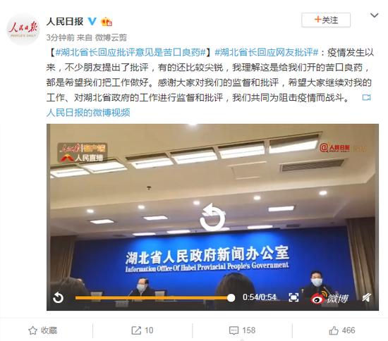 康宁大中华区总裁:在华业务发展有信心将加大投资