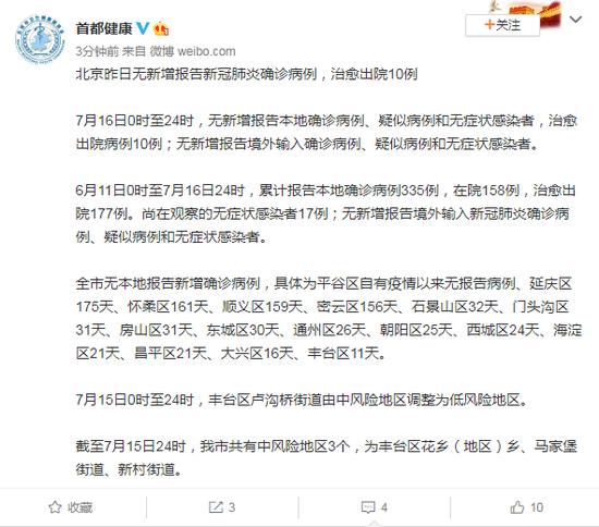 好银好林:中国电疑目的价下调至4港元 重申购进评级