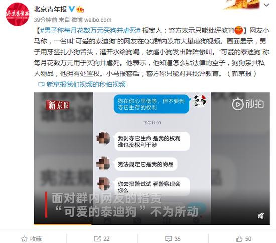 中国速度助力波黑发展
