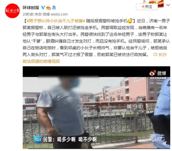 新华网评:风雨压不垮 苦难中开花