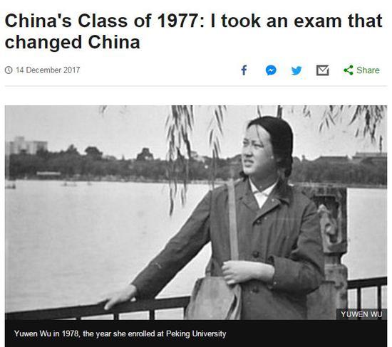 ▲中国的77届高考生:吾参添了一场转折国家的考试(via BBC)