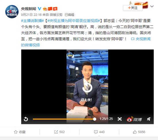 光伏受捧后下跌 保利协鑫现跌4%协鑫新能源跌逾3%