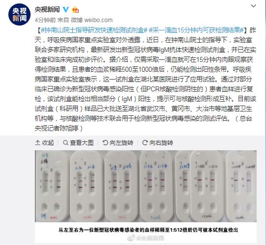 齐文|2月14日内政部谈话人耿爽掌管网上例止记者会