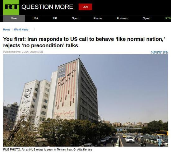 """美称准备""""不预设条件""""谈判 伊朗断然拒绝_德国新闻_德国中文网"""
