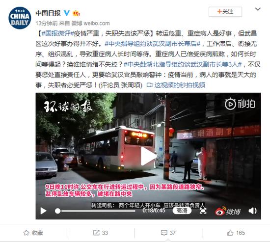 四川景区恢复开放原因是什么?四川景区恢复开放说了啥?