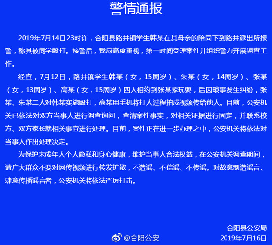 新华国际时评:中阿携手抗疫 真情跨越山海