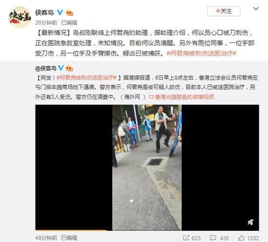 【实拍】大兴安岭红狐,视频还原详情始末