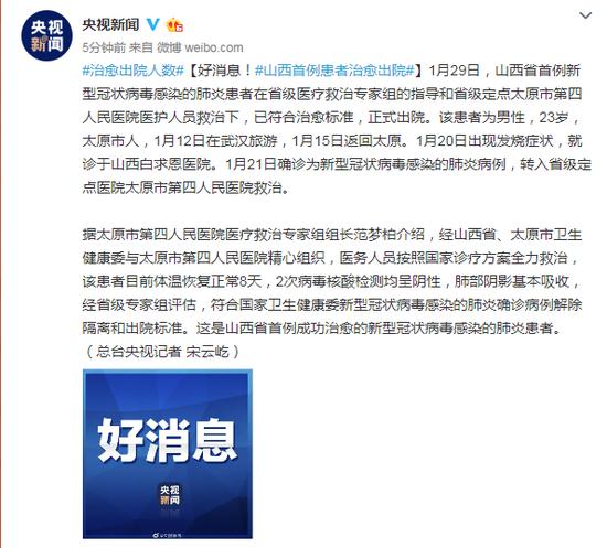 广州:确保信贷余额和户数不下降、融资成本有所降低