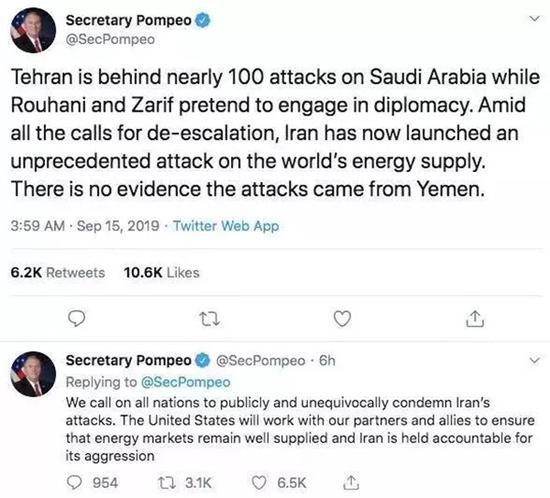 美国国务卿Mike Pompeo发推特谴责伊朗是幕后黑手