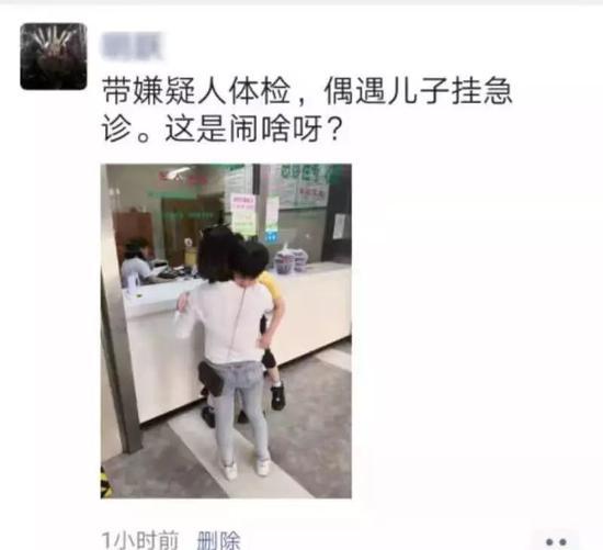农业农村部农田建设管理司司长卢贵敏被查(简历)