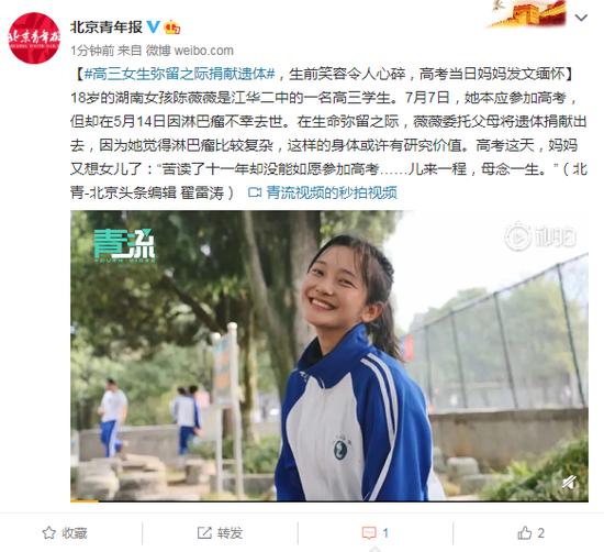 北京将发放失业补助金 符合条件每月最多可领1408元