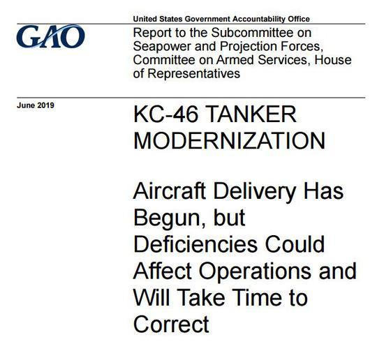 """报告以""""飞机已开始交付,但存在的缺陷将影响操作,需要时间修正""""为题。(报告截图)"""