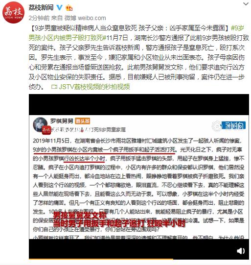 特斯拉上海工厂复工三星家电厂复产