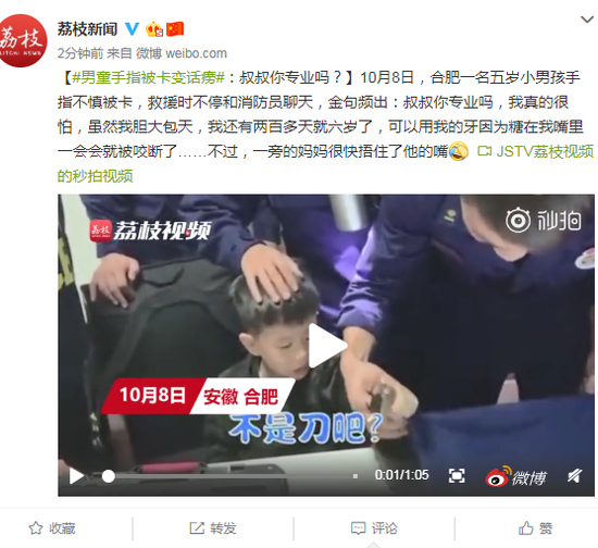 """分红""""迟到""""遭深交所关注 台海核电大股东96%股权冻结"""