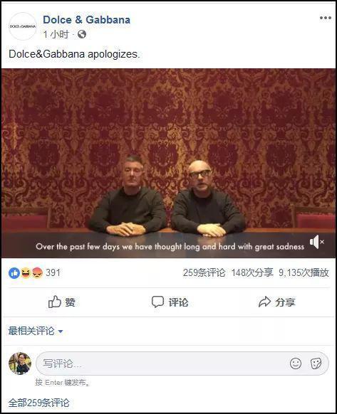杜嘉班纳脸书截图