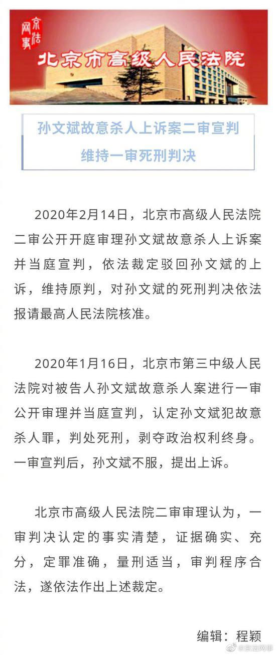 广州地陷3人被困?回应来了