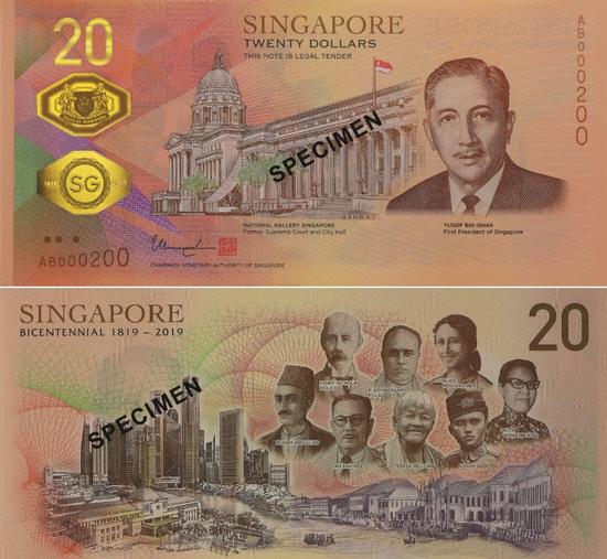 即将发走的新添坡20元新钞(图源:《海峡时报。》)