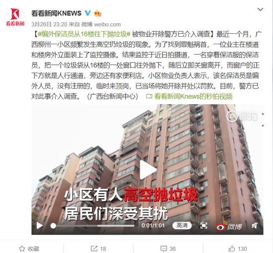 判刑!福州一男子在多家酒店安装针孔摄像头 600多人被偷拍