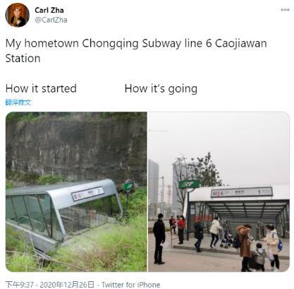 """被外媒嘲讽的""""中国鬼城"""",华丽逆袭!"""