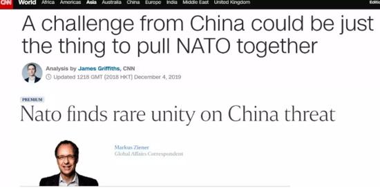 部分媒体报道:《来自中国的挑战,可使北约团结起来》《面对中国威胁,北约展现罕见团结》