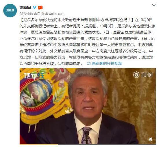 业绩变脸、违规对外资助9.32亿 *ST新海拟卖资产保壳