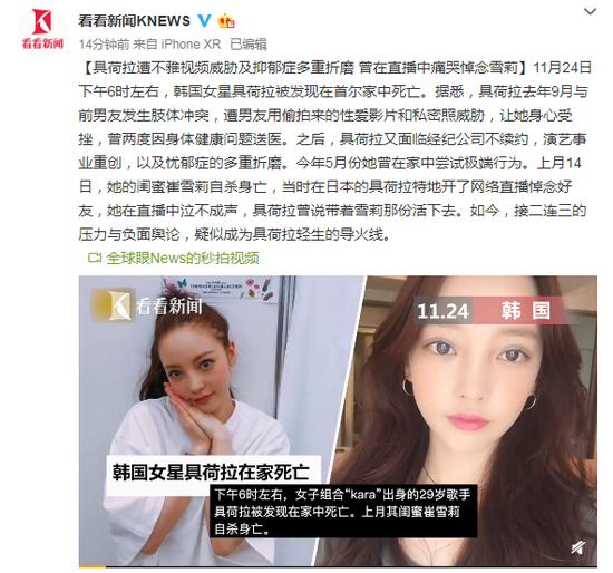 华兴资本控股11月22日回购2600股