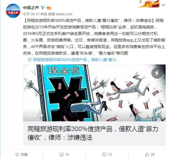 甘肃快3统计走势图