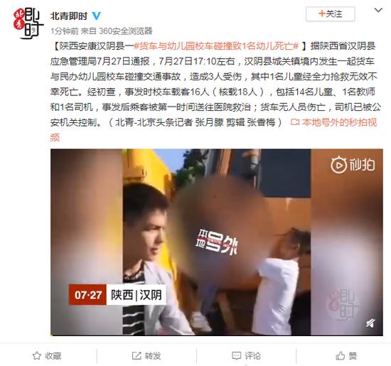 专家:新疆零星病例防控难度相对小