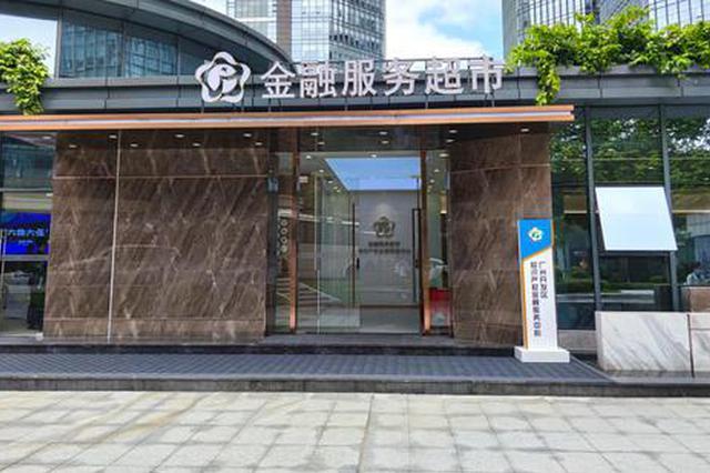 发力金融创新 广州开发区助上百科技企业完成知识产权融资