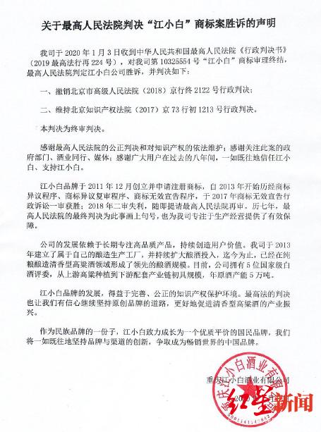 华为诉美联邦通信委员会违宪:违反立法正当程序原则