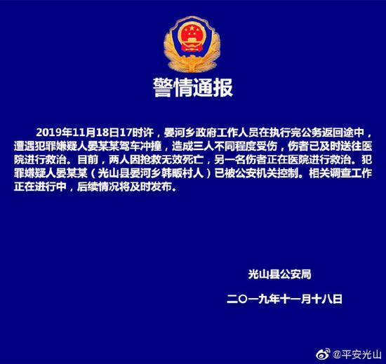 """政府内部利益调整""""不差钱""""的深圳也在压减财政支出"""