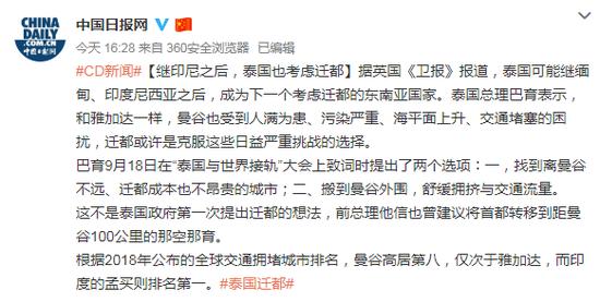媒体:中国经济的韧性从何而来?