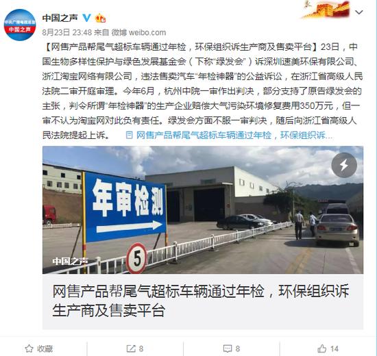 马斯克:正考虑在俄罗斯建设欧洲的第二家Gigafactory工厂